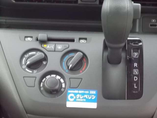 S リモコンキー 日産純正メモリーナビ(MM320D-L) 衝突被害軽減ブレーキ 障害物センサー 横滑り防止装置 踏み間違い防止 車線逸脱警報 プライバシーガラス オートライト ハイビームアシスト(19枚目)