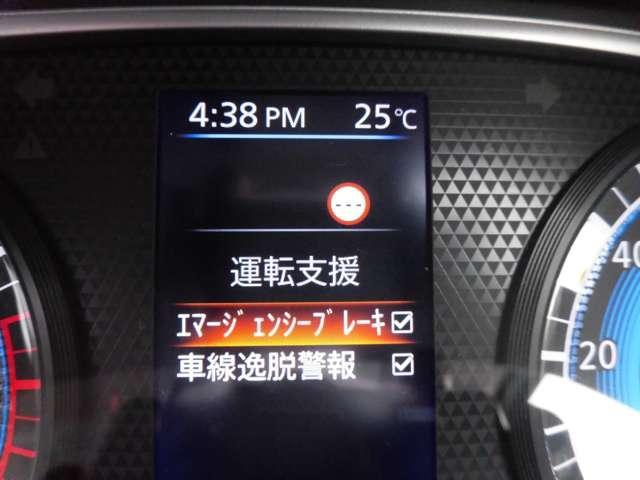 ハイウェイスター X アラウンドビューモニター プレミアムコンビネーションインテリア SOSコール日産純正ナビMM320D-L インテリジェントキー アルミホイール 衝突被害軽減ブレーキ 車線逸脱警報(7枚目)