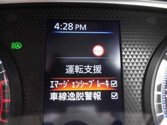 S リモコンキー 日産純正メモリーナビ(MM320D-L) 衝突被害軽減ブレーキ オートライト 車線逸脱警報 ハイビームアシスト 踏み間違い防止機能(6枚目)
