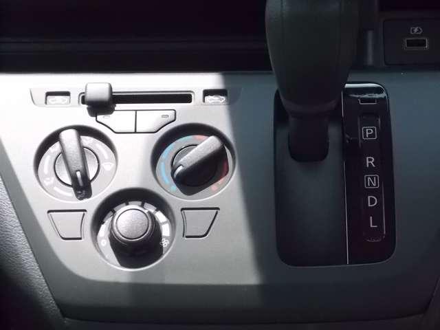 S 衝突被害軽減ブレーキ・踏み間違い防止装置(17枚目)