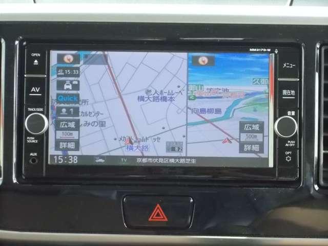 ハイウェイスター X Vセレクション アラウンドビューモニター ドライブレコーダー(4枚目)
