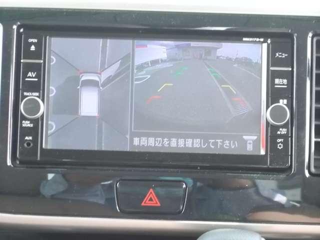 ハイウェイスター X Vセレクション アラウンドビューモニター ドライブレコーダー(5枚目)