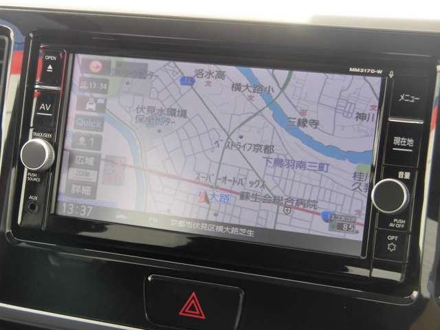 ハイウェイスター Gターボ アラウンドビューモニター・ドライブレコーダー(4枚目)