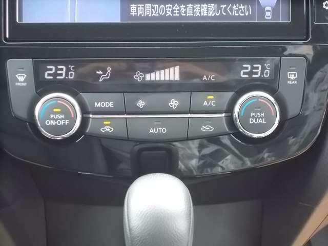 オーテック ハイブリッド iパッケージ AUTECH ハイブリッド 4WD 当社社有車 アラウンドビューモニター(8枚目)
