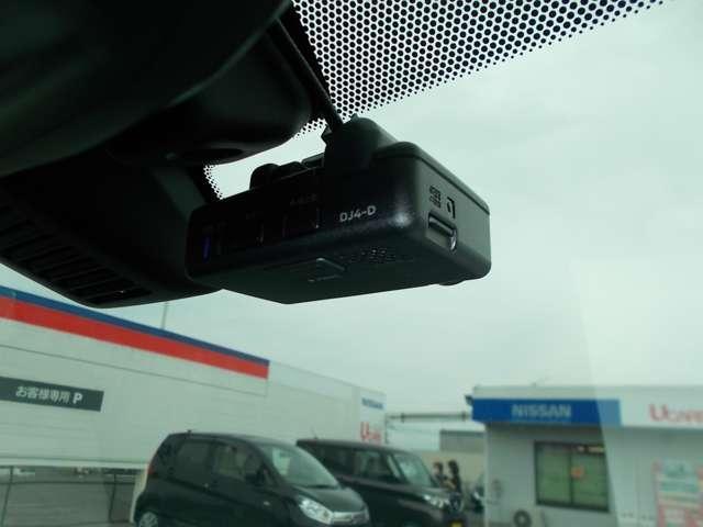 オーテック ハイブリッド iパッケージ AUTECH ハイブリッド 4WD 当社社有車 アラウンドビューモニター(15枚目)