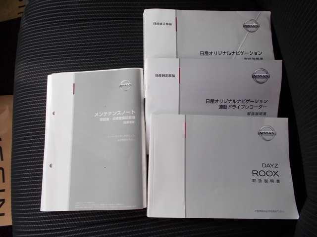ハイウェイスター Gターボ U1G0415(20枚目)