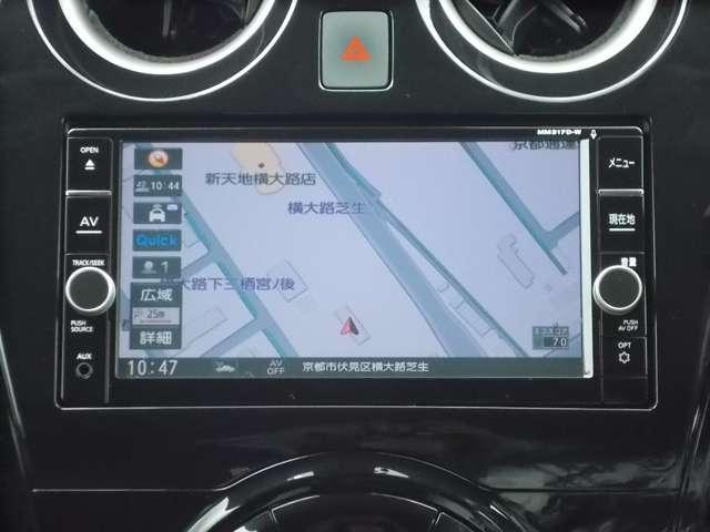 e-パワー X 日産純正メモリーナビ ETC インテリジェントキー(4枚目)