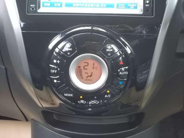 X DIG-S ドライブレコーダー(6枚目)