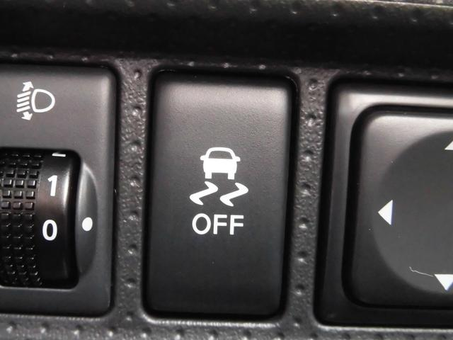 VE 衝突軽減ブレーキ付 登録済未使用車 パワーウインドー(9枚目)