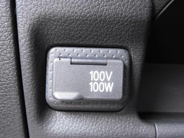 VE 衝突軽減ブレーキ付 登録済未使用車 パワーウインドー(10枚目)