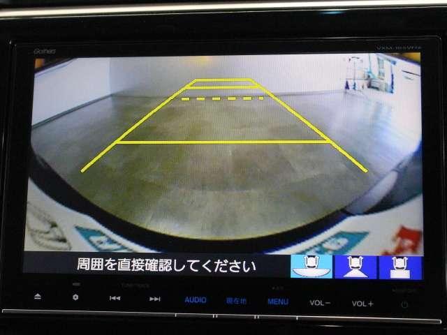 スパーダ ホンダセンシング ワンオーナー 9インチMナビ リ(19枚目)