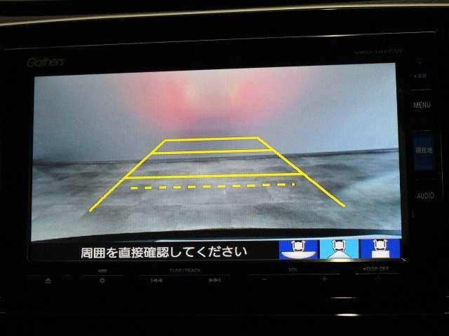「ホンダ」「CR-Vハイブリッド」「SUV・クロカン」「兵庫県」の中古車19