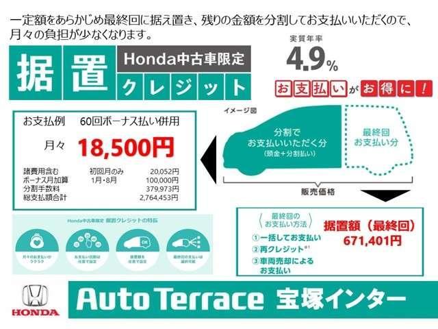 「ホンダ」「ヴェゼル」「SUV・クロカン」「兵庫県」の中古車6