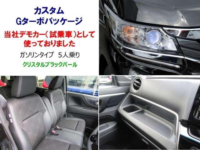 「ホンダ」「N-WGNカスタム」「コンパクトカー」「兵庫県」の中古車4