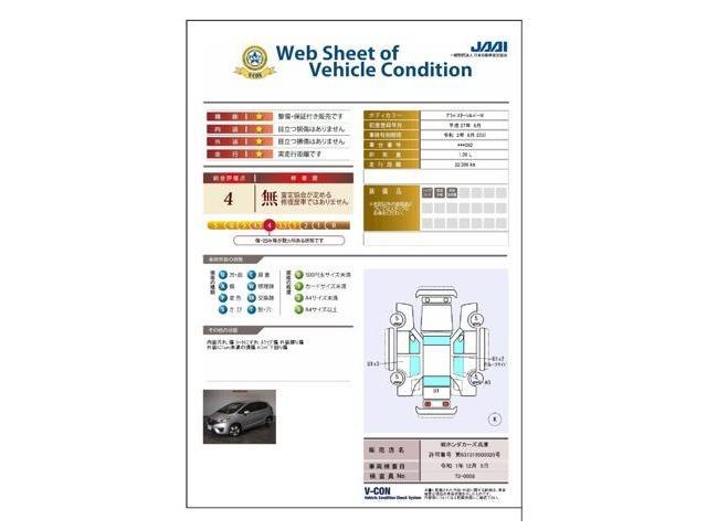 「ホンダ」「フィット」「コンパクトカー」「兵庫県」の中古車19