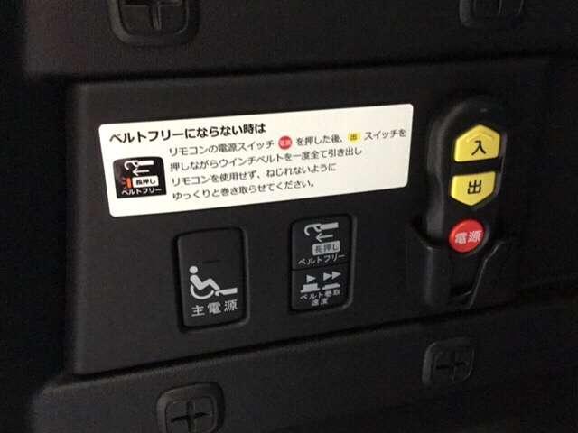 1.5 G 車いす仕様車 HondaSENSING ワンオー(12枚目)