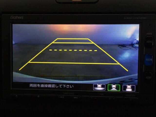 1.5 G 車いす仕様車 HondaSENSING ワンオー(19枚目)