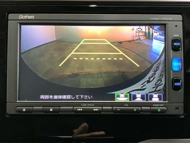 L ホンダセンシング ワンオーナー オートリトラミラー プラズマクラスター搭載フルオートエアコン LEDフォグライト ヒーテッドドアミラー オートライトコントロール メモリーナビ リアカメラ(4枚目)