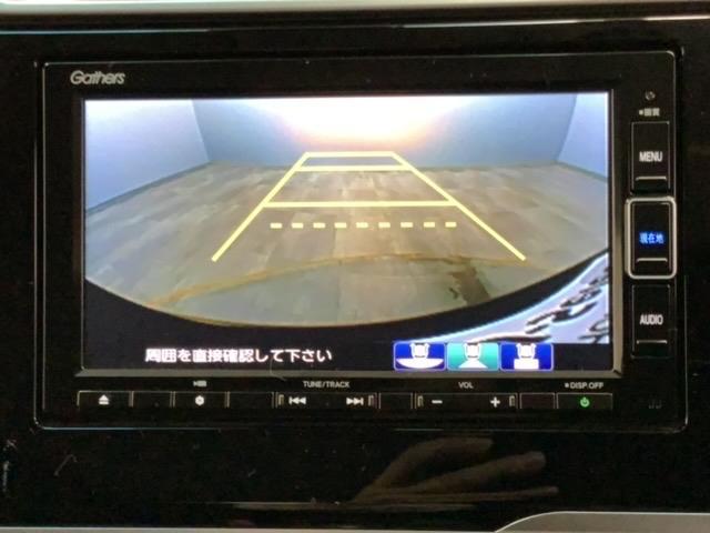 13G・S ホンダセンシング 当社レンタアップ ドラレコ パドルシフト オートリトラミラー アダプティブクルーズコントロール プラズマクラスター搭載フルオートエアコン LEDフォグ メモリーナビ リアカメラ 純正15インチアルミ(4枚目)