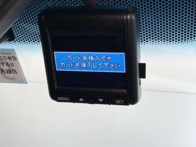 Fパッケージ コンフォートエディション 当社デモカー ホンダセンシング(5枚目)