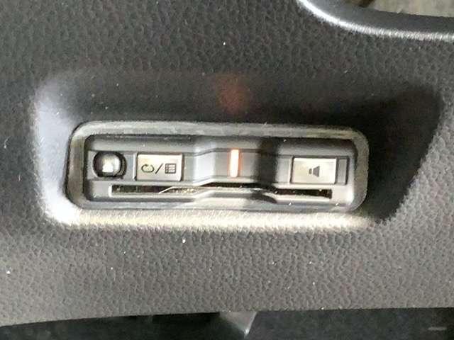 e:HEVホーム Honda CONNECT for Gathers ナビ装着用スペシャルパッケージ 純正Gathers9インチナビ(VXU-205FTI) ETC LEDヘッドライト 前後ドライブレコーダー 4WD(15枚目)