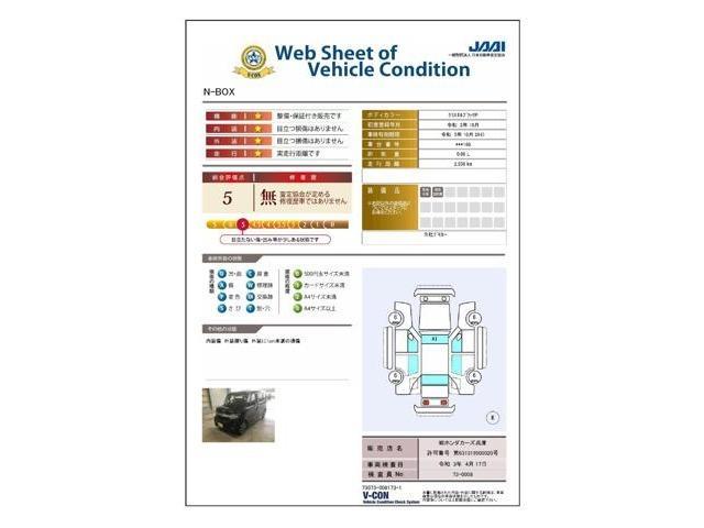 G・Lホンダセンシング デモカー 8インチナビ Bluetooth接続(20枚目)