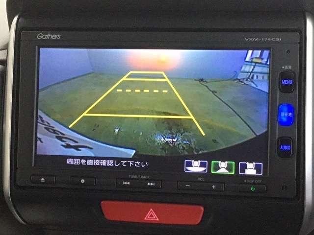 G SSパッケージ 1オーナー純正7inchナビ Rカメラ ワンセグ ドライブレコーダー リアシートスライド リア席サンシェード オートリトラミラー 両側電動スライドドア(4枚目)