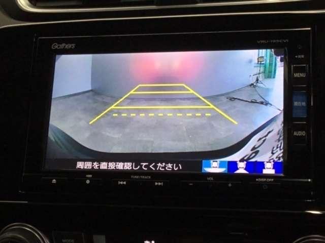 EX メモリーナビ ETC リヤカメラ フルセグ(4枚目)