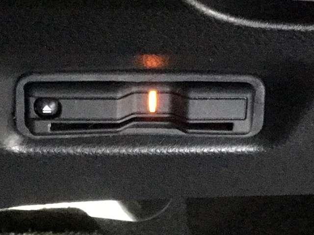 e:HEVクロスター 当社試乗車 禁煙車 衝突軽減ブレーキ 誤発進抑制 路外逸脱抑制機能 車線維持支援システム 9インチメモリーナビ 前後ドラレコ(15枚目)