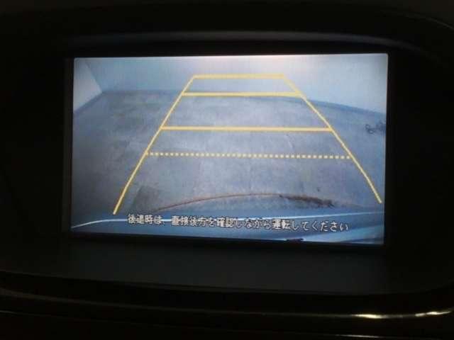 20X ワンオーナー車 純正HDDナビ ETC リアカメラ HID 前列ベンチシート(4枚目)