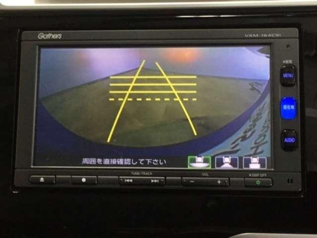 13G・Fパッケージ ファインエディション メモリーナビ ETC ワンセグ リヤカメラ(4枚目)