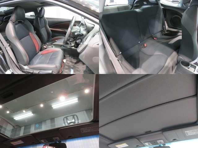 ホンダ CR-Z αマスターレーベル ワンオーナー車 スカイルーフ車