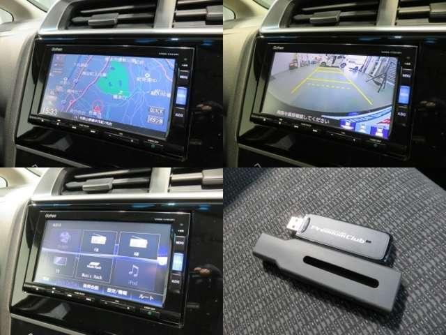 ホンダ フィット 13G・Fパッケージ ファインエディション 当社デモカー ギャザ