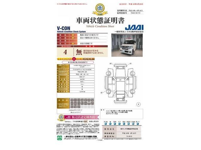 G SSパッケージ ワンオーナー車 ギャザスメモリーナビ(20枚目)