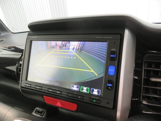 「ホンダ」「N-BOX」「コンパクトカー」「和歌山県」の中古車33