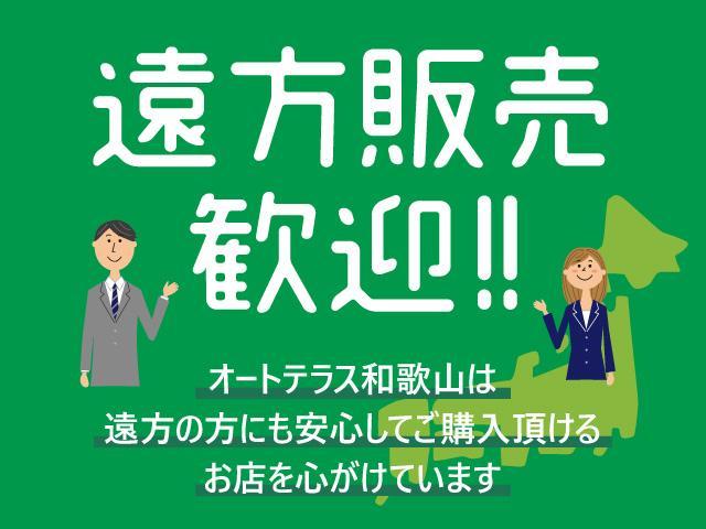 「ホンダ」「N-BOX」「コンパクトカー」「和歌山県」の中古車21