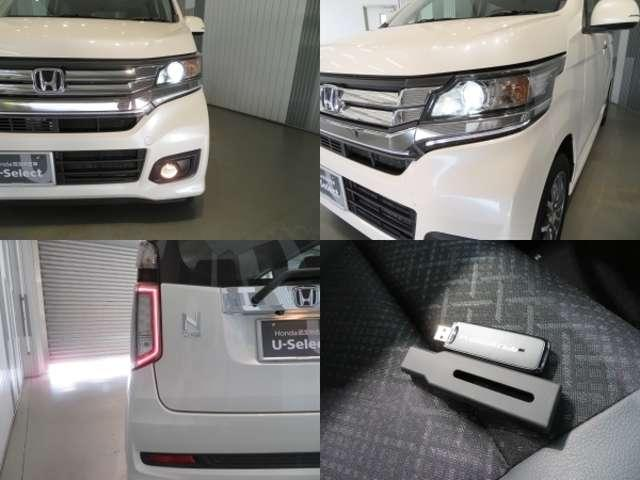 660 カスタムG SSクールパッケージ ワンオーナー車 ギ(13枚目)