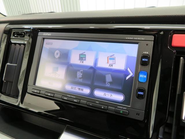 660 カスタムG SSクールパッケージ ワンオーナー車 ギ(37枚目)