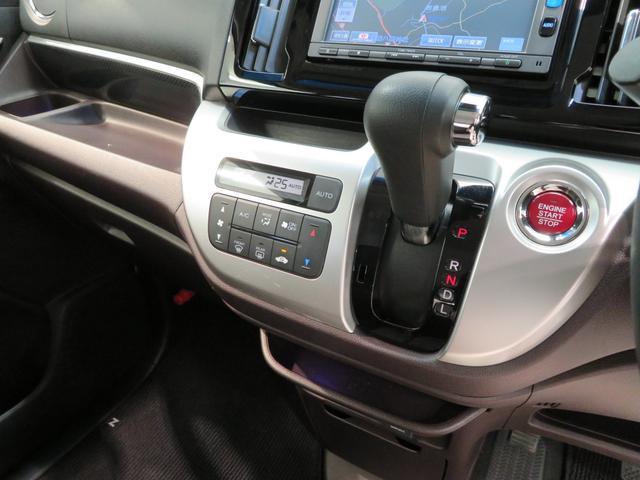 660 カスタムG SSクールパッケージ ワンオーナー車 ギ(38枚目)