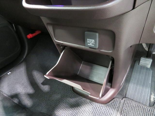 660 カスタムG SSクールパッケージ ワンオーナー車 ギ(39枚目)