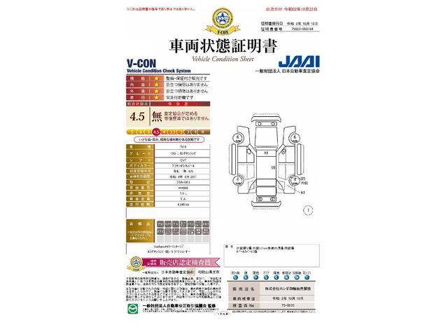 13G・L ホンダセンシング 当社デモカー ギャザスメモリーナビ(21枚目)