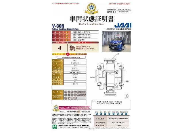 G・ホンダセンシング ワンオーナー車(21枚目)