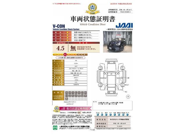 クロスター 当社デモカー ギャザスメモリーナビ(21枚目)