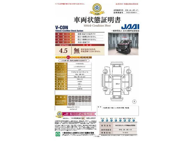 L・ターボホンダセンシング 当社デモカー ギャザスメモリーナビ(21枚目)