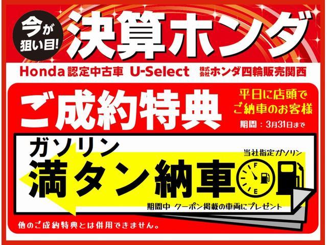 G・Lホンダセンシング ワンオーナー車 ギャザスメモリーナビ(2枚目)