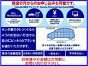 G・Lホンダセンシング ワンオーナー車 ギャザスメモリーナビ(19枚目)