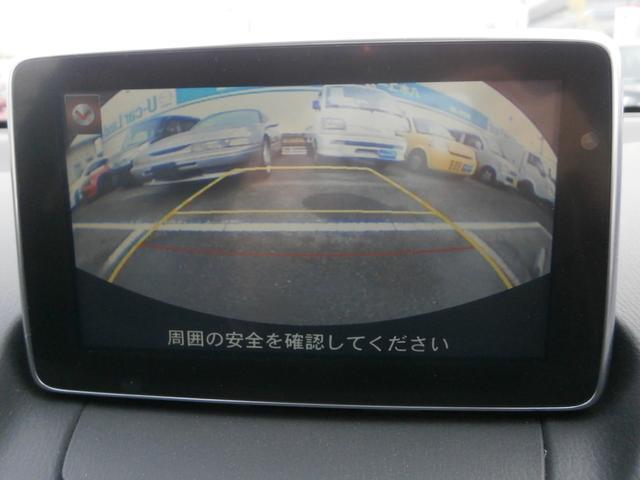 13Sツーリング  ナビ TV ワンオーナー(13枚目)