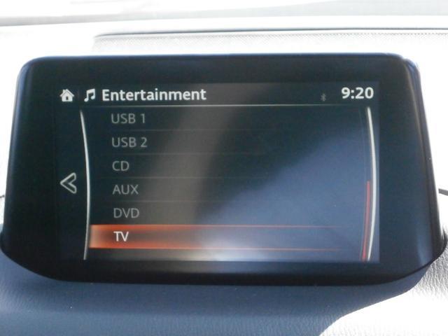 22XD プロアクティブ TV BOSEサウンド(15枚目)