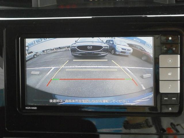 バックカメラで車庫入れも安心です。