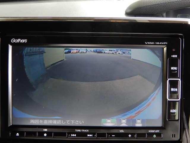 G・EXホンダセンシング 当社試乗車フルセグナビリアカメラ(6枚目)